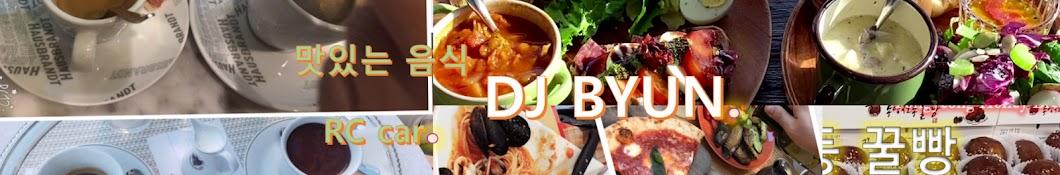 DJ BYUN