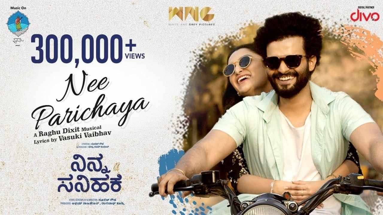 Ninna Sanihake 2021 Kannada Movie Download Leaked on iBomma 123mkv 480p