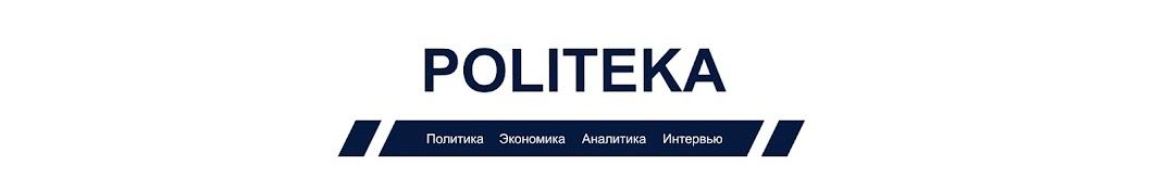 Politeka Online