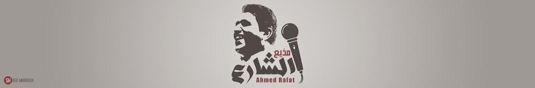 Ahmed Rafat