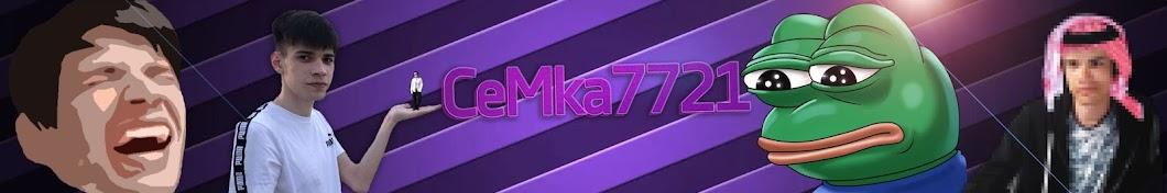 CeMka Banner