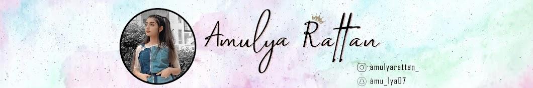Amulya Rattan
