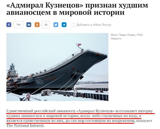 """""""Газпром"""" не будет платить штраф """"Нафтогазу"""" до окончательного решения по Стокгольмскому арбитражу, - Минэнерго РФ - Цензор.НЕТ 8398"""