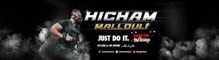 Hicham Mallouli هشام ملولي