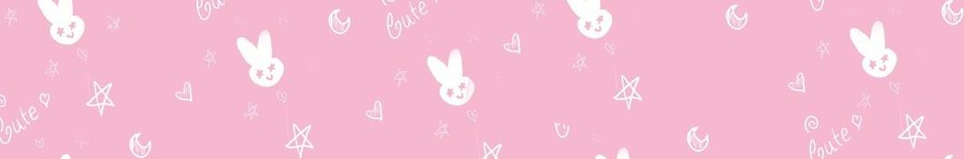 Pink Pi