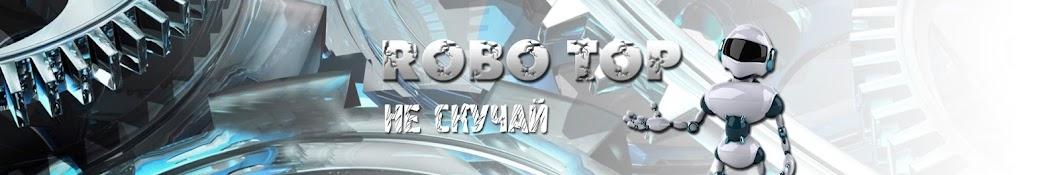 Robo Top