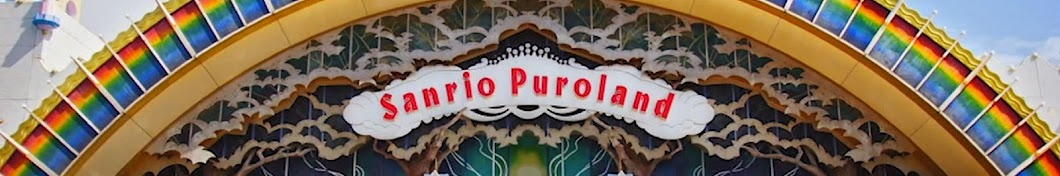 purolandJP