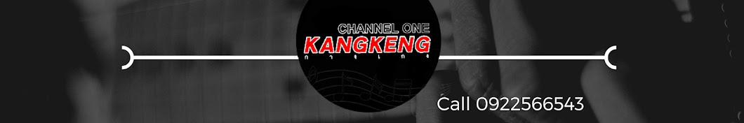 KANGKENG CHANNEL ONE