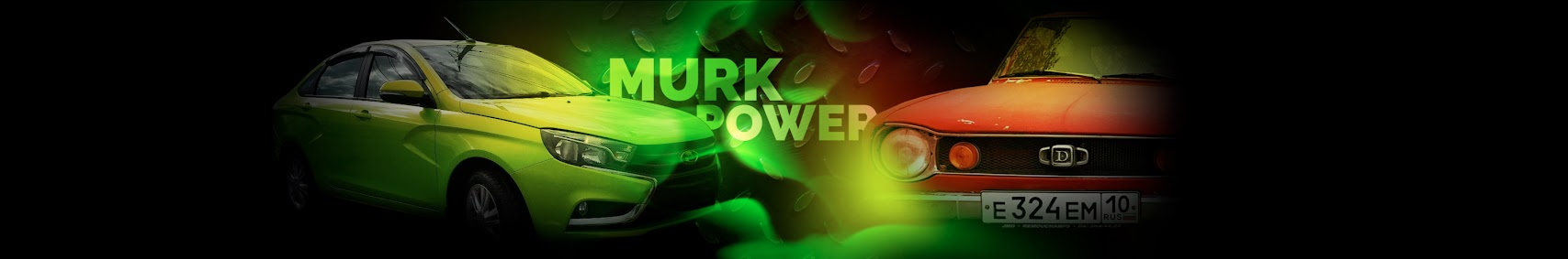MURK POWER