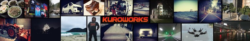 クロワークス KUROWORKS