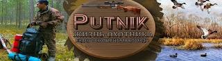 Putnik 86