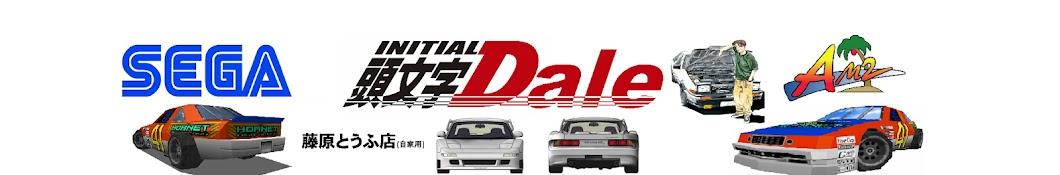 Initial Dale
