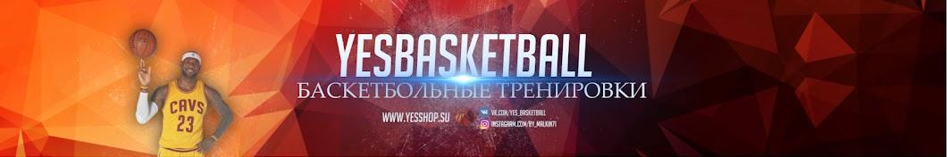 Yes Basketball баннер