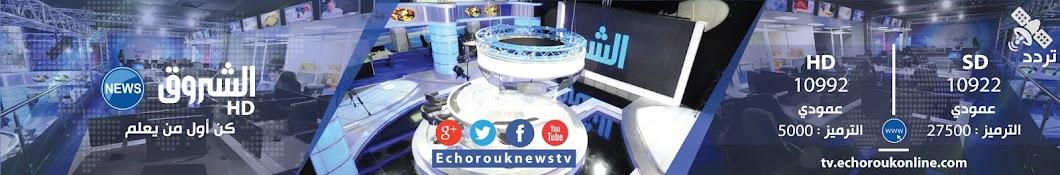 EchorouknewsTV