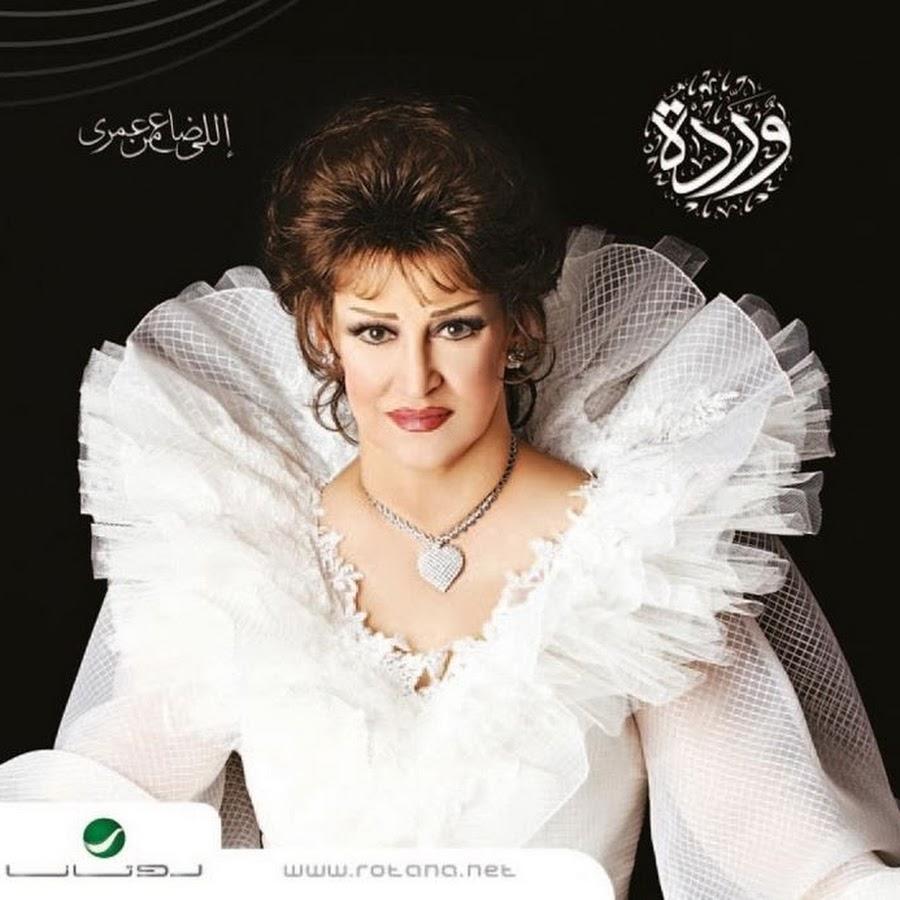 Warda Al-Jazairia