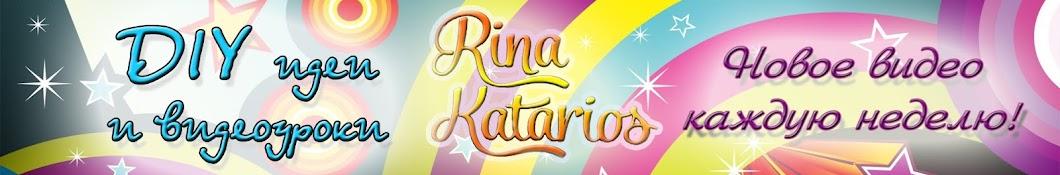 Rina Katarios