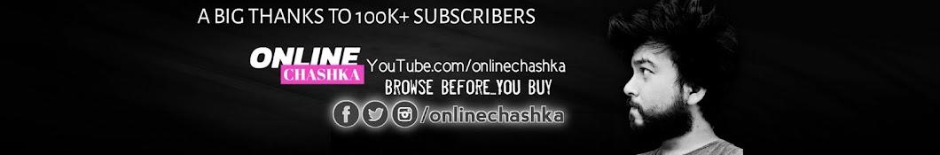 Online Chashka