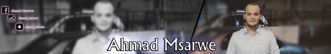 Ahmad Msarwe Banner