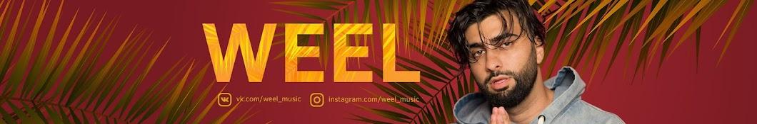 WEEL MUSIC