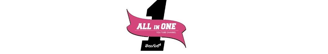 kumar TV Telugu