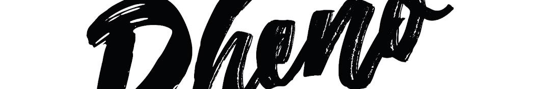 Mav's Phenomenal Basketball Banner