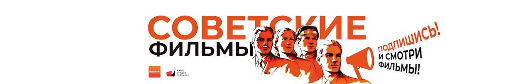 RVISION: Советские фильмы