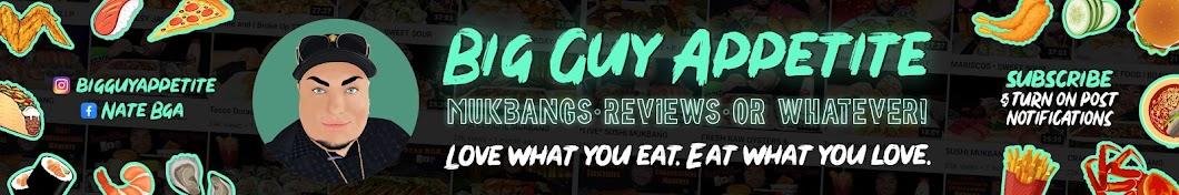 Big Guy Appetite Banner