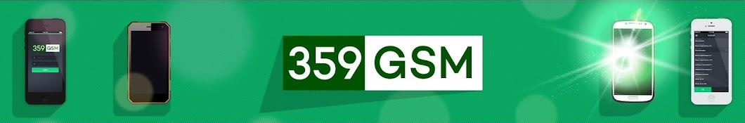 359GSM.com