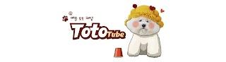 Toto Tube