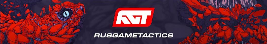 RusGameTactics баннер