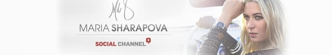 Maria Sharapova Banner