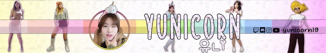 Yunicorn Banner