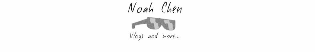 Noah Chen
