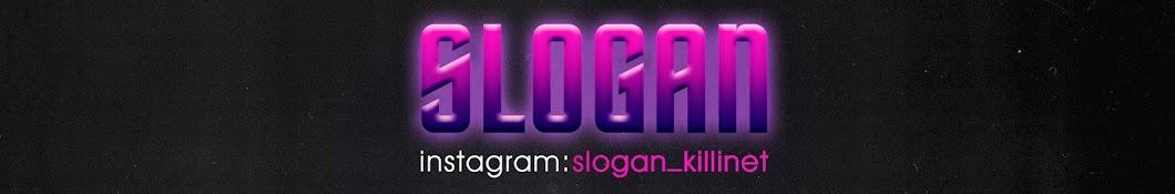 Slogan Official