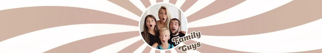 Family Guys