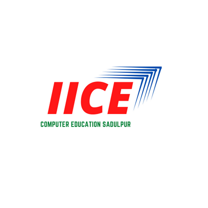 IICE Computer Education Sadulpur (iice-computer-education-sadulpur)