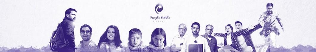 Purple Pebble Pictures