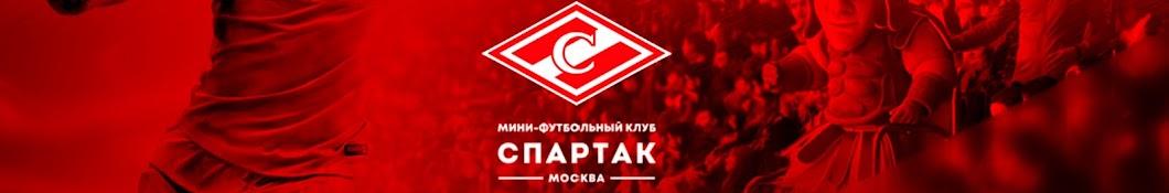 spartak_futsal