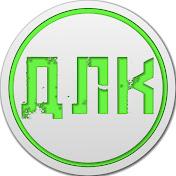 Captain AK Archive net worth