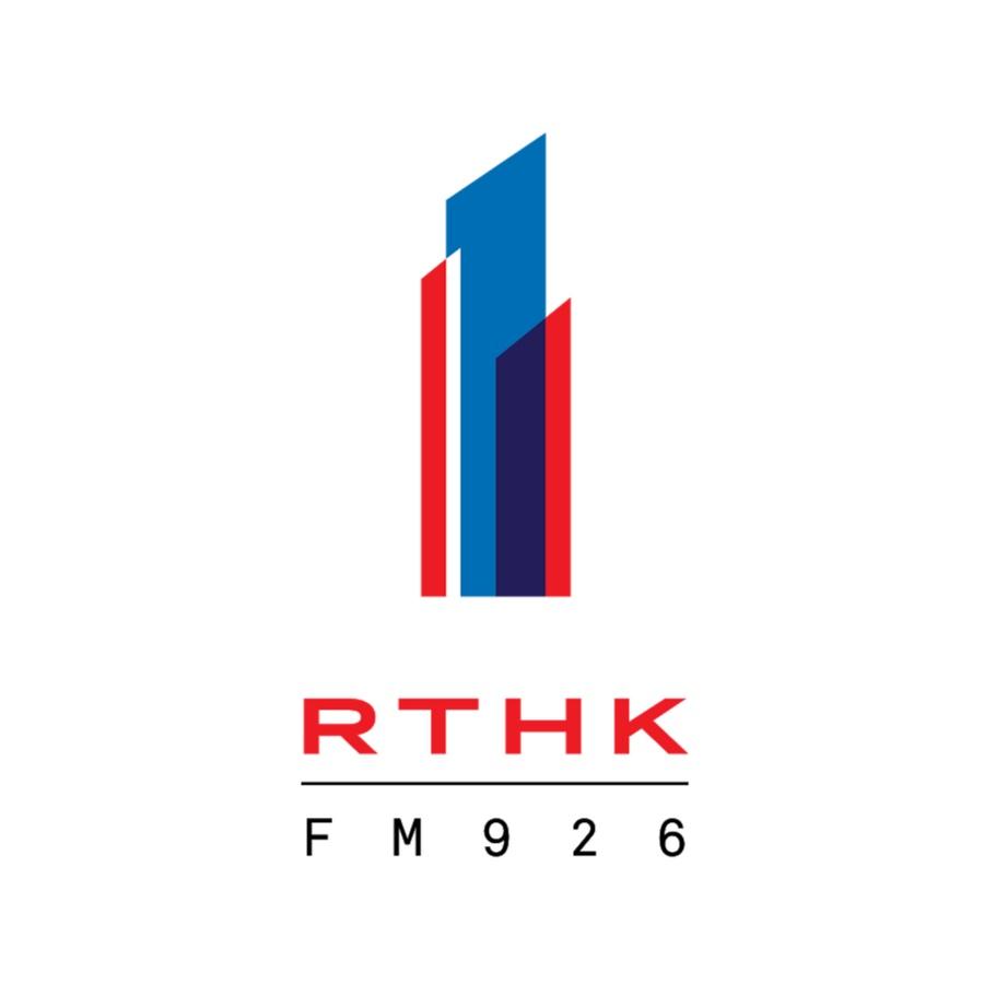 香港電台第一台RTHK Radio1