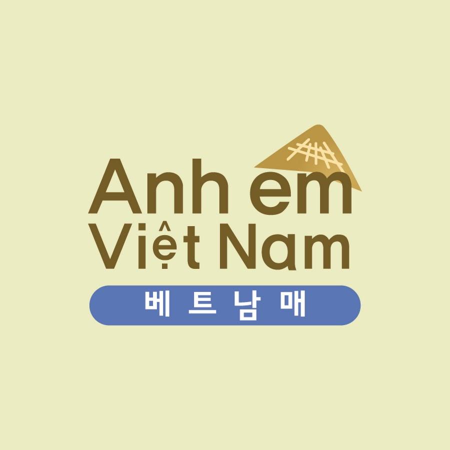 Soonse Vietnam namae