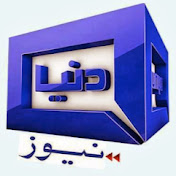 Dunya News Avatar