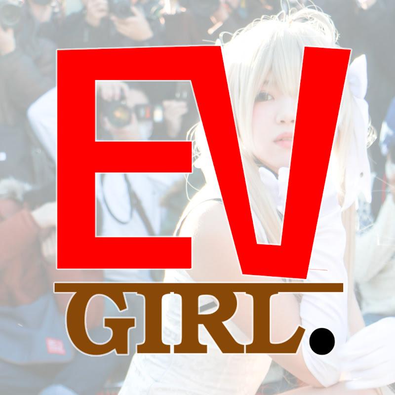 Logo for EV girl