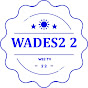 wades2 2 - Youtube