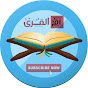 UMM ALQURA CHANNEL (Learning Quran Made Easy)