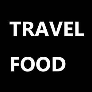 트래블 푸드Travel Food