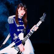 sakura yoshida net worth