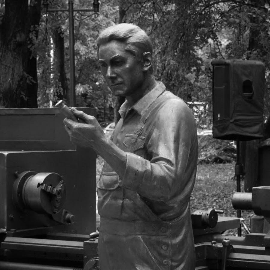 Сергей Бур