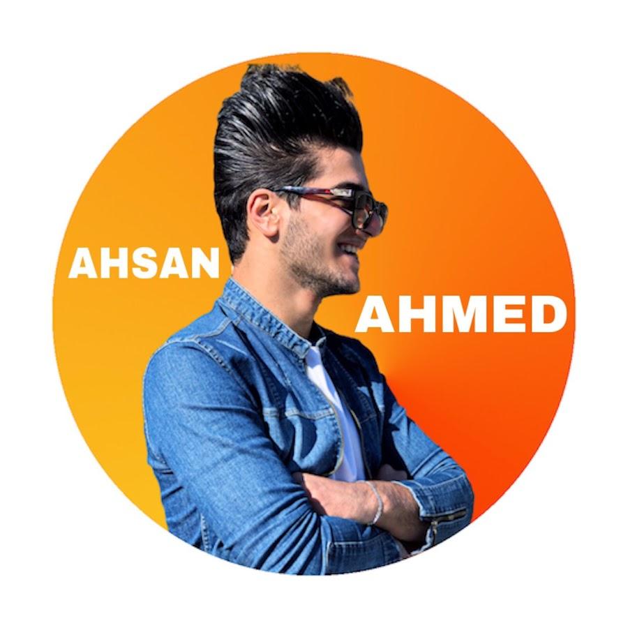• احسان احمد - Hso DeGo