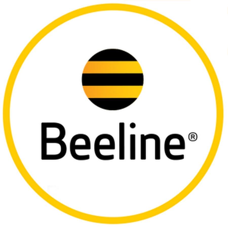 Beeline KG